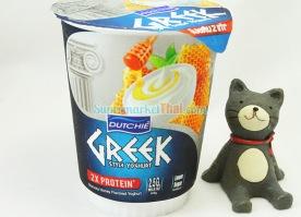 Dutchie-Greek-Yoghurt-Honey-01